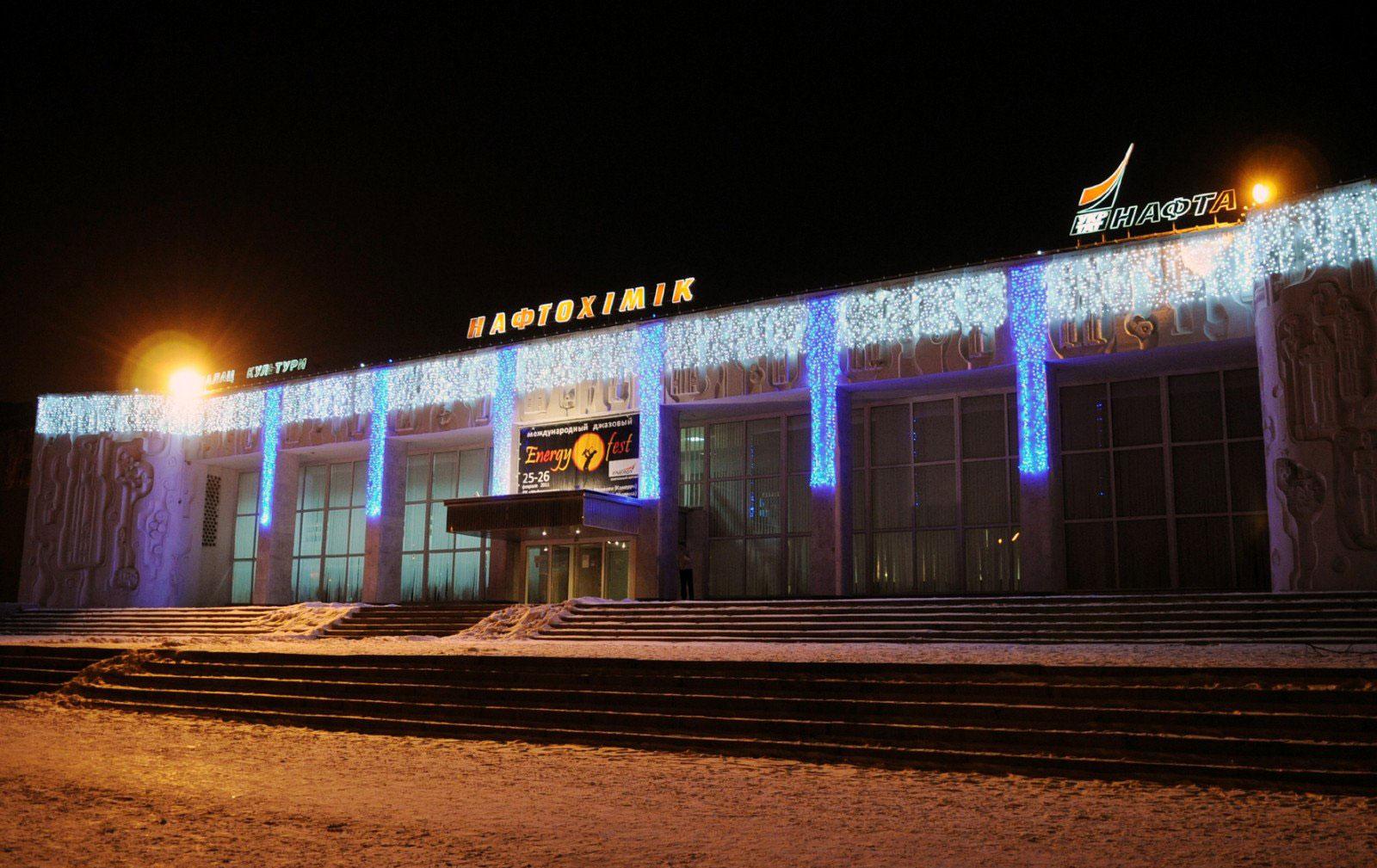 House of Culture Neftekhimik